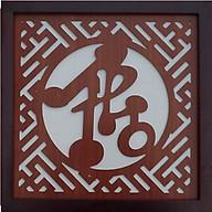 Tấm chống ám khói chữ Thọ, nét chữ thư pháp , mầu nâu khung viền nâu đậm thumbnail