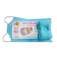 Lưới tắm an toàn cho bé mới 60x25 cm- Sunbaby SBS20N20 thumbnail