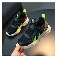 Giày thể thao trẻ em nam nữ dệt kim giày lưới phong cách Hàn Quốc H9580 thumbnail
