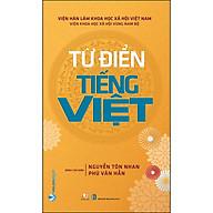 Từ Điển Tiếng Việt (Tái Bản) thumbnail