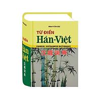 Từ Điển Hán - Việt thumbnail