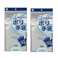 Combo 02 Set găng tay nilon dùng một lần Seiwa Pro - Nội địa Nhật thumbnail