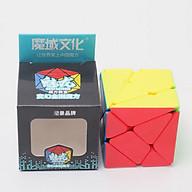 Rubik biến thể Axis cao cấp thumbnail