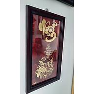 Tranh thư pháp chữ Nhẫn dát vàng (KT19x34cm) thumbnail