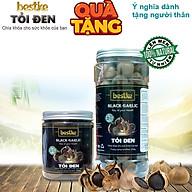 Black Garlic tỏi đen bestke tiêu chuẩn xuất khẩu, Set 2 hộp gồm 250g và 500g thumbnail