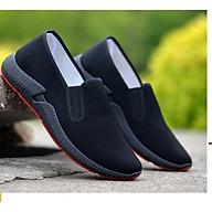 Giày Lười Vải Cao Cấp- Đen- Mã G15 thumbnail