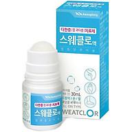 Lăn khử mùi cho nách - chân, mồ hôi tay, thâm nách Kwangdong Sweatclor 30ml thumbnail