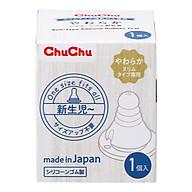 Núm Ti Silicone Siêu Mềm Chuchu Baby 1Pc (Box Type) thumbnail