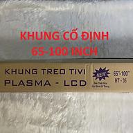 KHUNG TREO TIVI CỐ ĐỊNH 65-100INCH (HT35) thumbnail