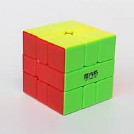 Rubik QiYi Square 1 Stickerless thumbnail