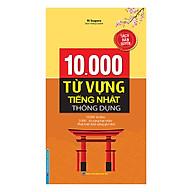 10000 Từ Vựng Tiếng Nhật Thông Dụng thumbnail