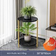 Bàn 2 tầng mini để cây cảnh phòng khách mặt bàn chống nước - Hàng chính hãng thumbnail