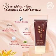 Kem chống nắng ngừa nám The Nature Book Mesla UV Sun Cream SPF50+ PA+++ 50g thumbnail