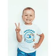 Áo Thun Trẻ Em Doremon Cute thumbnail