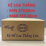 KỆ TREO LOA THẲNG HOÀNG TÂM - HÀNG CHÍNH HÃNG thumbnail