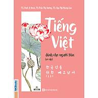 Tiếng Việt Dành Cho Người Hàn - Sơ Cấp thumbnail