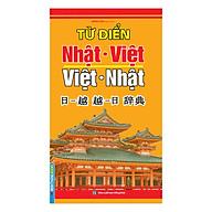 Từ Điển Nhật Việt - Việt Nhật (Tái Bản 2019) thumbnail