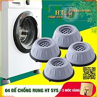 Bộ 04 chân đế cao su chống rung máy giặt - HT SYS - Đế chống rung máy giặt - Đế chống ồn máy giặt, máy sấy,tủ lạnh, bàn ghế + 01 Sét 3 móc dính dán tường vàng tài lộc HT SYS thumbnail