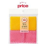 Lưới Rửa Chén Only Price 30 x 30CM (Lô 2 Miếng) thumbnail