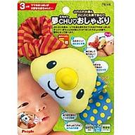 Gặm nướu Nhật Bản chính hãng PEOPLE Phù hợp cho bé thích Gặm Ti từ 3 tháng tuổi TB144 thumbnail