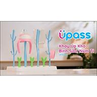 Gía Úp Bình Sữa, Núm Ti UPASS UP4030N Cho Mẹ Và Bé-Chất Liệu Nhựa Không Chứa BPA An Toàn Cho Bé thumbnail