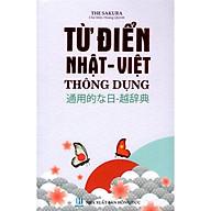 Từ Điển Nhật - Việt Thông Dụng (Bìa Mềm Màu Trắng) (Tặng Thước Đo Chiều Cao Cho Trẻ) thumbnail