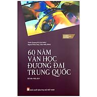 60 Năm Văn Học Đương Đại Trung Quốc thumbnail