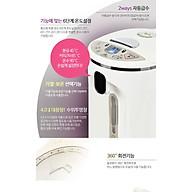 Bình thủy điện thông minh đun nước giữ nhiệt 5 chế độ nội địa chính hãng nhập khẩu Hàn Quốc thumbnail