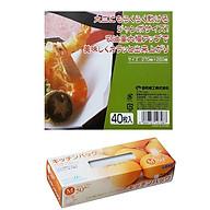 Combo Set 40 giấy thấm dầu mỡ đồ chiên rán + Set 50 túi ny lông bảo quản thực phẩm nội địa Nhật Bản thumbnail