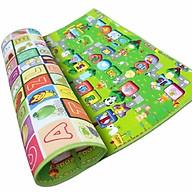 Thảm nằm chơi 2 mặt tiện dụng đa màu sắc cho bé (giao màu ngẫu nhiên) thumbnail