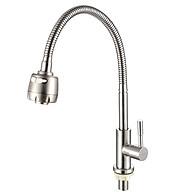 Vòi rửa chén đơn lạnh thép không gỉ 304 xoay 360 độ, hai chức năng giúp tiết kiệm nước thumbnail