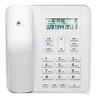 Điện Thoại Bàn Có Dây Motorola CT310C thumbnail