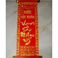 Liễn nhung đỏ trang trí nhà cửa-Liễn nhung trang trí ngày Tết-khổ 25x55cm thumbnail