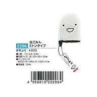 Combo Găng tay tắm bé cao cấp 100% cotton và Khay ăn chia 3 ngăn cho bé nội địa Nhật Bản thumbnail