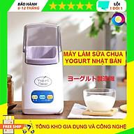 Máy Làm Sữa Chua 3 Nút, Máy làm sữa chua NHật Bản thumbnail