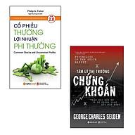 Bộ 2 cuốn cầm nang về chứng khoán Tâm Lý Thị Trường Chứng Khoán - Cổ Phiếu Thường Lợi Nhuận Phi Thường thumbnail
