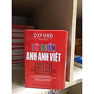 Từ điển Oxford Anh Anh Việt ( bìa đỏ hộp )( tái bản mới nhất 2020 kt) thumbnail