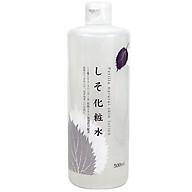 Toner lotion nước hoa hồng tía tô Dokudami hỗ trợ điều trị mụn 500ml thumbnail