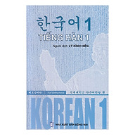 Tiếng Hàn 1 thumbnail