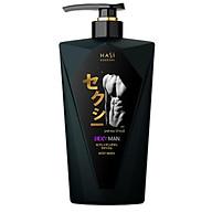 Gel tắm nước hoa nam Hasi Kokeshi quyến rũ và lịch lãm - Sexy Man Body Wash thumbnail