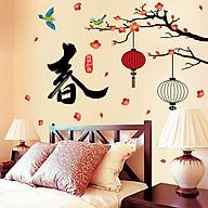Decal dán tường chất liệu PVC loại 1 trang trí Tết đón xuân- Cành đào đèn lồng đón xuân thumbnail