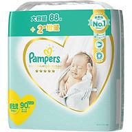 Tã bỉm dán Pamper Premium nội địa Nhật size Newborn 90 miếng thumbnail