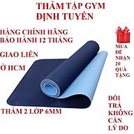 Thảm tập gym thảm yoga định tuyến thảm tập yoga thảm yoga chống trượt thảm tập thể dục thảm tập yoga định tuyến 6mm thumbnail