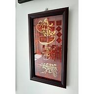 Tranh thư pháp chữ Yêu thương dát vàng (KT19x34cm) thumbnail
