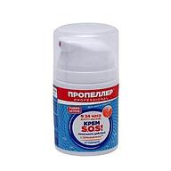 Kem hỗ trợ trị mụn cấp tốc SOS anti-acne 24h Propeller 50ml thumbnail