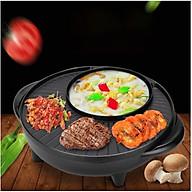 Bếp Nướng BBQ Đa Năng 2 Trong 1 Vừa Nướng Vừa Lẩu Tiện Dụng thumbnail