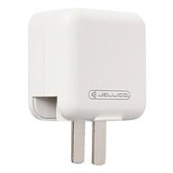 Củ Sạc Jellico Q21 2.1A - USB Smart Charger - Hàng Chính Hãng thumbnail
