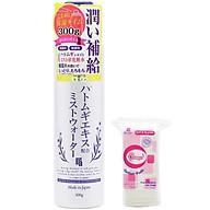 Nước xịt khoáng trắng da chống nắng tinh chất lúa mạch Platinum Label Hatomugi Nhật Bản ( 300g) Tặng 1 bông tẩy trang thumbnail