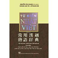 Từ Điển Nhật Việt (Bìa Mềm)(Tái Bản 2020) thumbnail