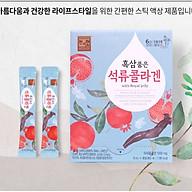 Hắc sâm lựu Collagen sữa ong chúa (hộp 30 gói) thumbnail